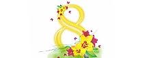 8 март «Ҳалқаро ҳотин-қизлар куни» байрами муносабати билан ташкил этилган байрам-тадбир